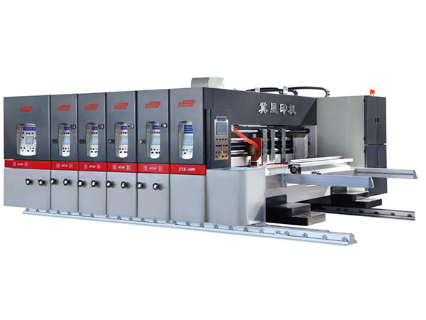 ZYK-1800 AUTOMATIC PRINTER  SLOTTER ROTARY DIE CUTTER